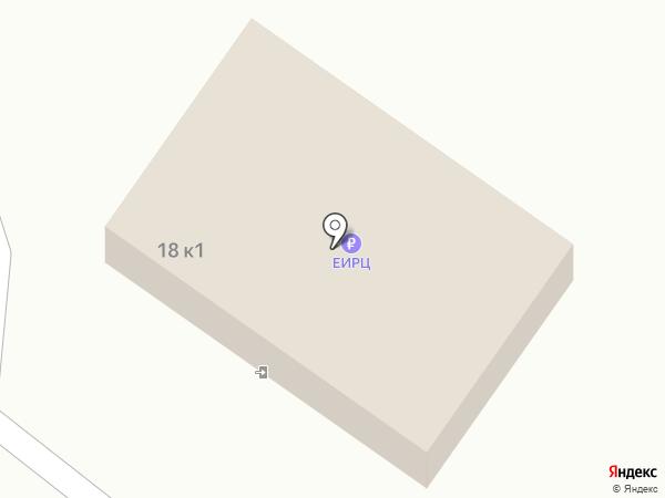 Стекольное на карте Улан-Удэ