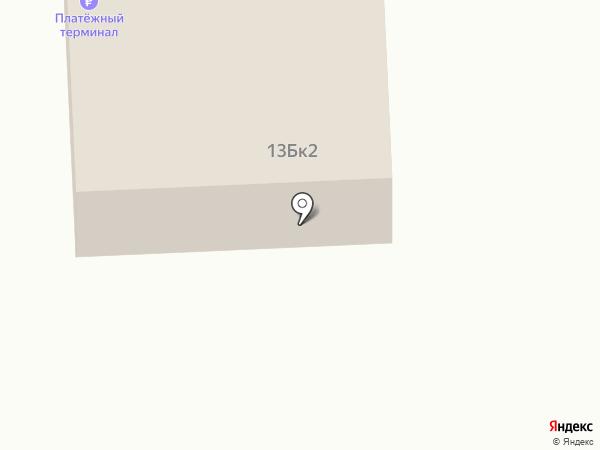 СантехМЕТ на карте Улан-Удэ