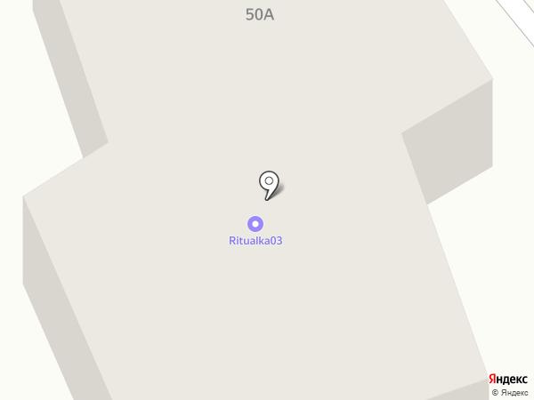 Ремстарт на карте Улан-Удэ