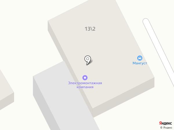 Мангуст на карте Улан-Удэ