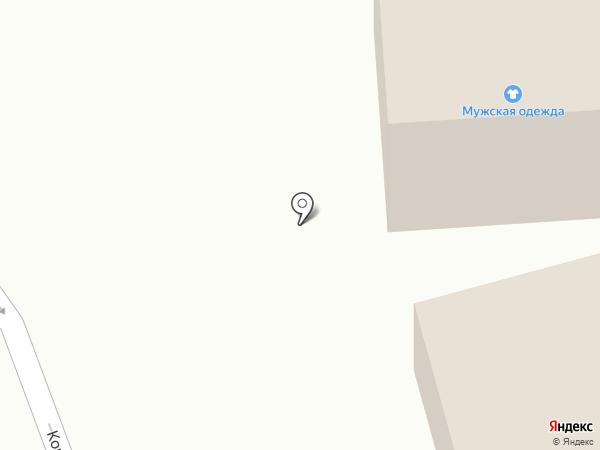Бутик штор на карте Улан-Удэ