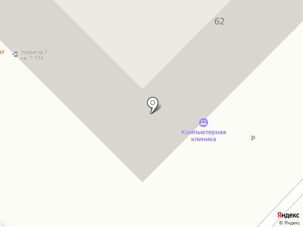 НОВОЕ ВРЕМЯ на карте Улан-Удэ