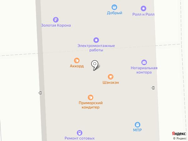 АСФ на карте Улан-Удэ