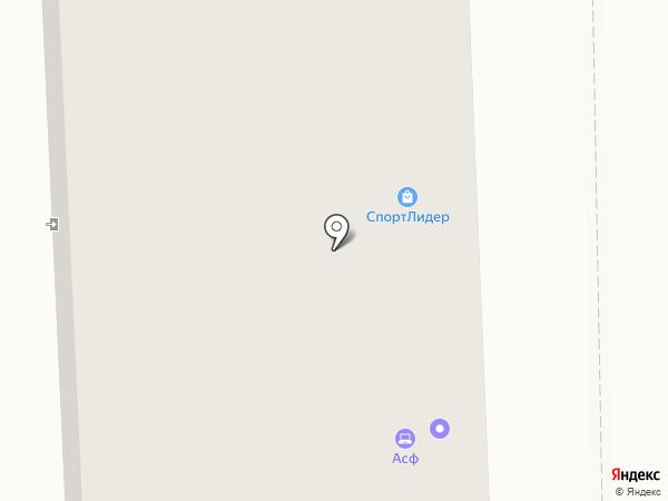 ТАХО ДРАЙВ на карте Улан-Удэ