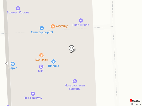 Нотариус Будаева Б.Н. на карте Улан-Удэ