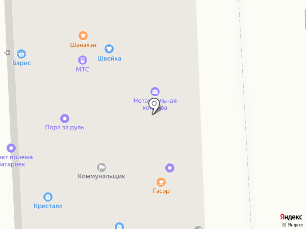 Лидер на карте Улан-Удэ