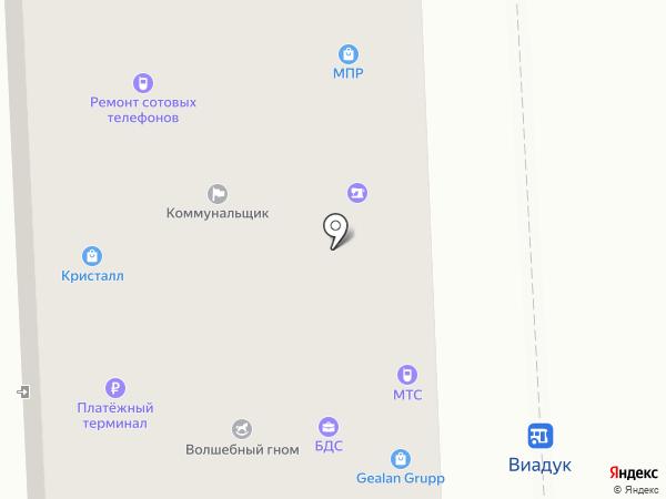Фотокопировальный салон на карте Улан-Удэ