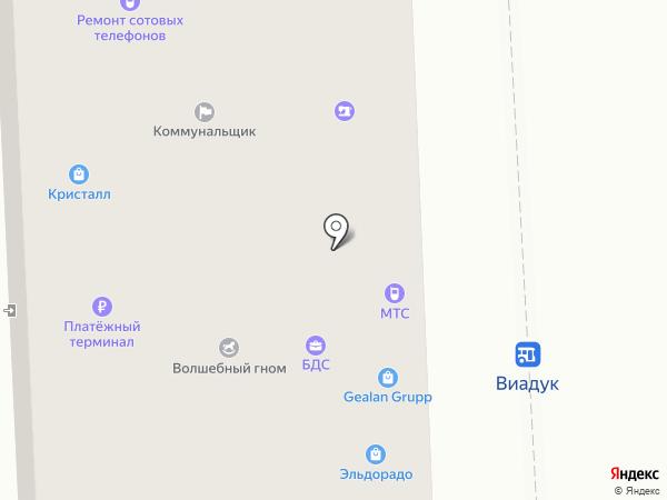 Пора за руль на карте Улан-Удэ