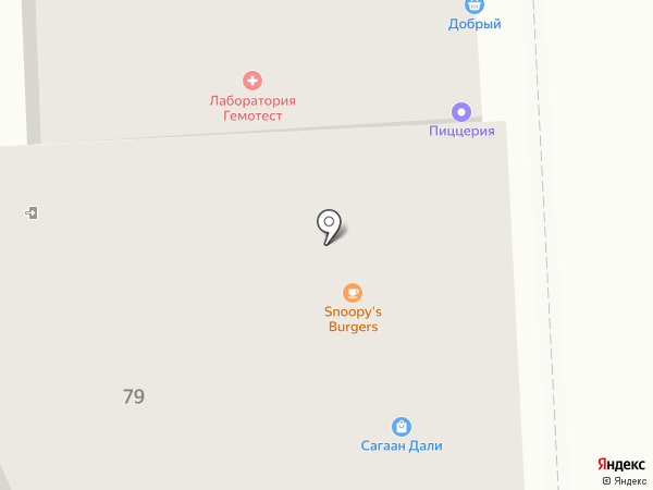 ФРИКАДЕЛЬКИ на карте Улан-Удэ