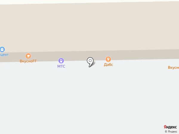 Elektroniks на карте Улан-Удэ