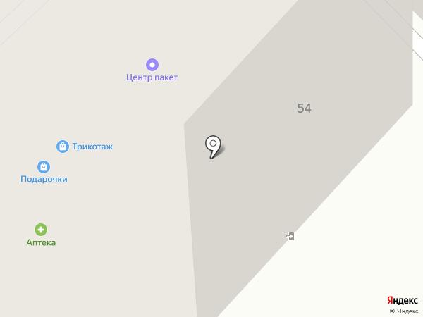 Chinara на карте Улан-Удэ