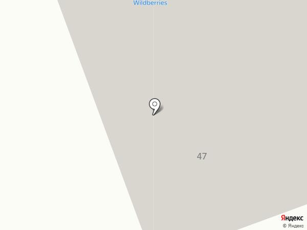 БурГражданСтрой на карте Улан-Удэ