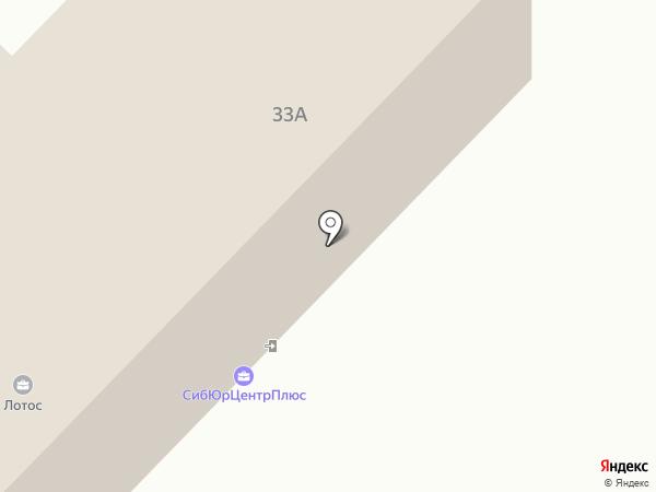Султан на карте Улан-Удэ