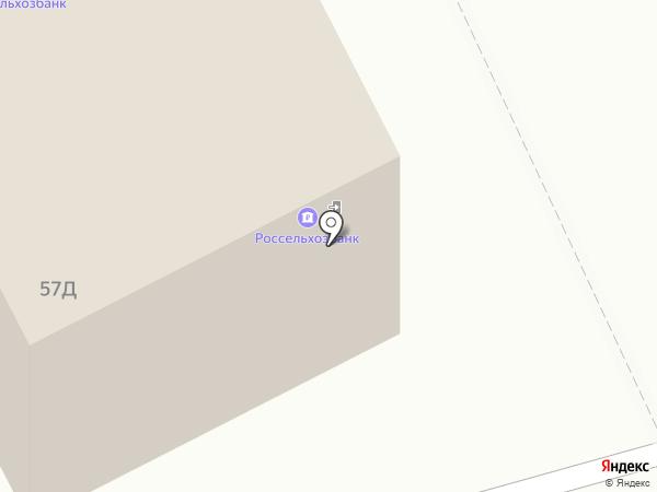 Платежный терминал, Россельхозбанк на карте Улан-Удэ
