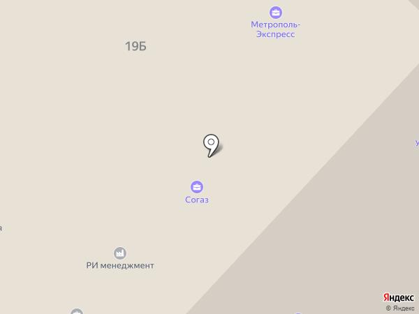 Первый Медиа Холдинг на карте Улан-Удэ