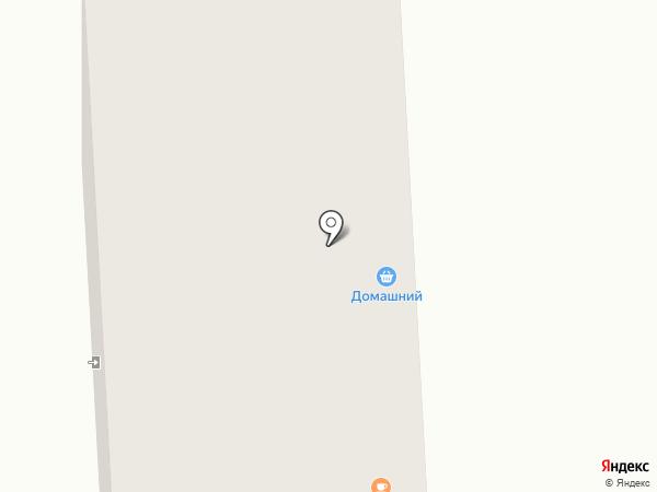 Закусочная-буузная на карте Улан-Удэ