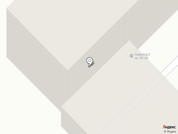 Аварийно-диспетчерская служба на карте Улан-Удэ