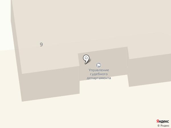 Управление судебного департамента в Республике Бурятия на карте Улан-Удэ