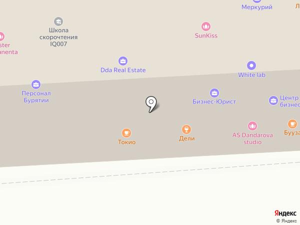 УМКА на карте Улан-Удэ