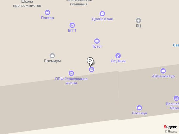 Ателье по пошиву и ремонту одежды на карте Улан-Удэ