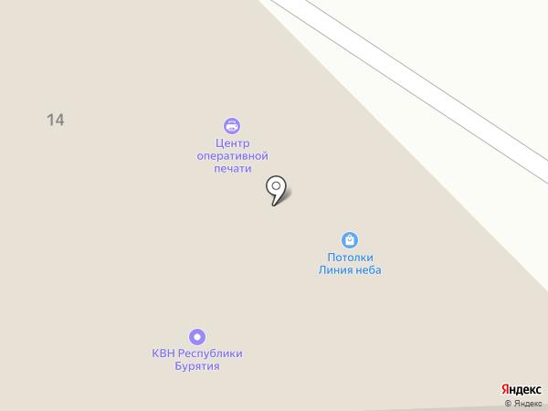 ВИТАROOM на карте Улан-Удэ