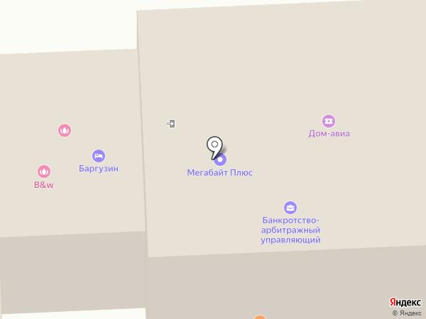 Гюрза на карте Улан-Удэ