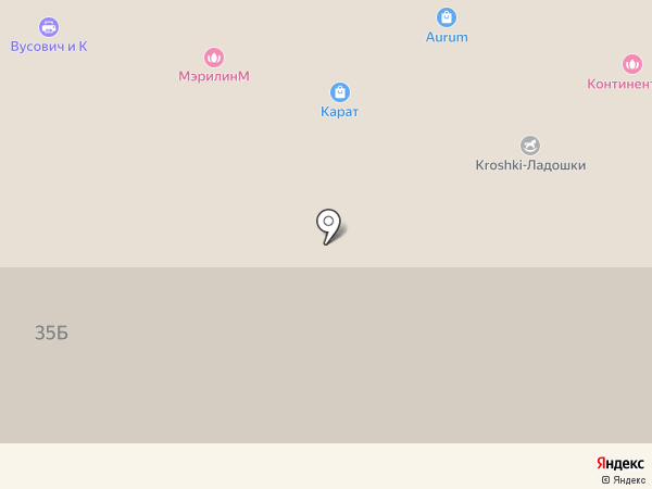 Авторское ателье Ирины Халатян на карте Улан-Удэ