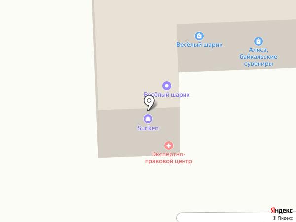 Весёлый шарик на карте Улан-Удэ