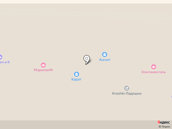 Vooozduh на карте Улан-Удэ