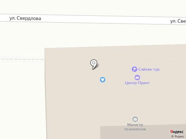 ОСОБНЯК на карте Улан-Удэ