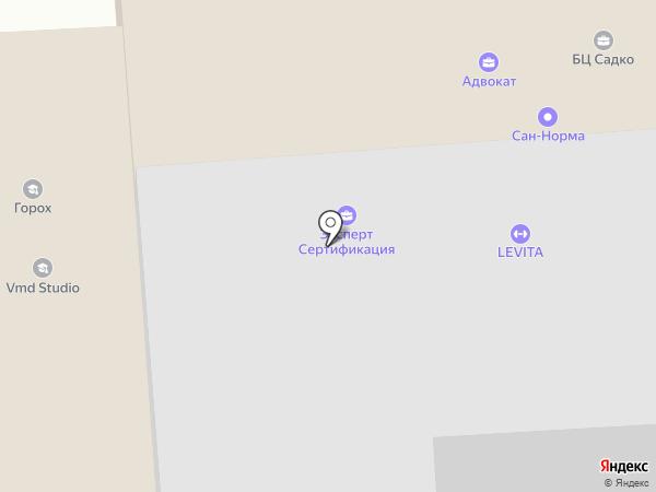 Бриллианс на карте Улан-Удэ