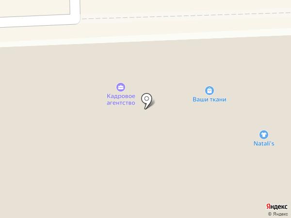 Мастерская по ремонту сотовых телефонов, планшетов и ноутбуков на карте Улан-Удэ