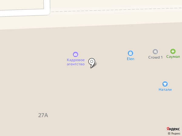 Yсчин Barber Shop на карте Улан-Удэ