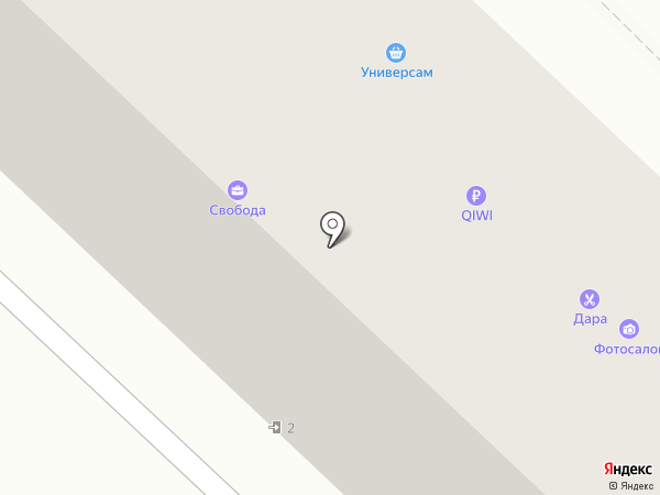 Фотосалон на ул. Гагарина на карте Улан-Удэ