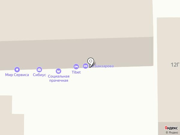 КомАвто на карте Улан-Удэ