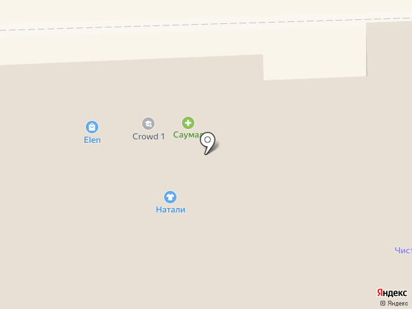 СемьЯ на карте Улан-Удэ
