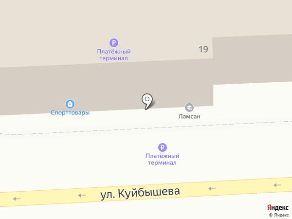 Щедрый барин на карте Улан-Удэ
