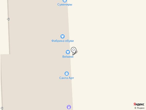 Билайн Бизнес, ПАО на карте Улан-Удэ