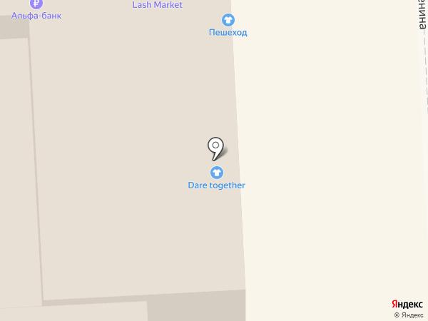 Фэмили на карте Улан-Удэ