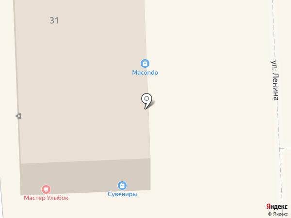 Мастер Оптик на карте Улан-Удэ