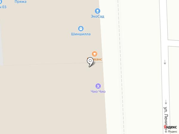 Улан-Удэнка на карте Улан-Удэ