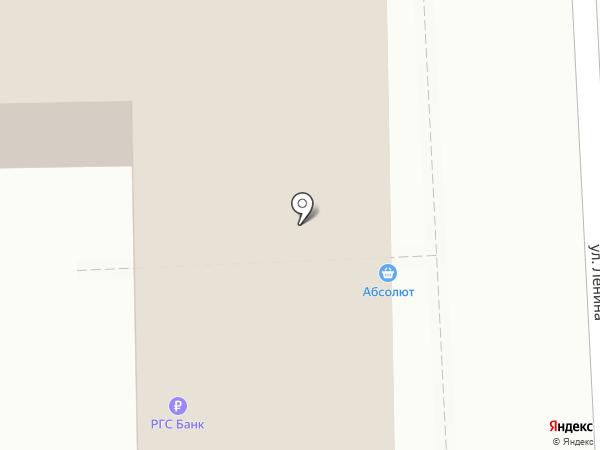 Магазин на карте Улан-Удэ