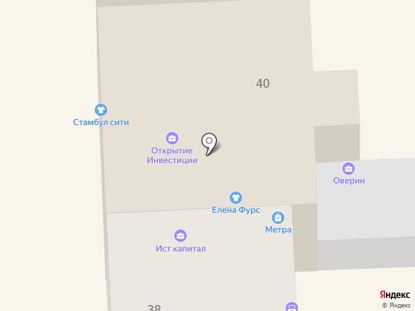Realist на карте Улан-Удэ