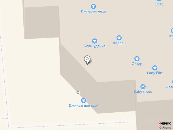Центр, ТСЖ на карте Улан-Удэ