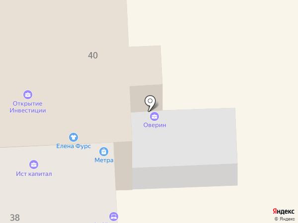 PR Buro на карте Улан-Удэ