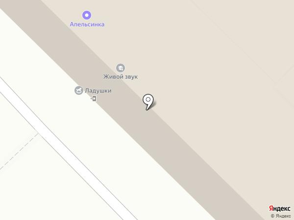 Веселушки на карте Улан-Удэ