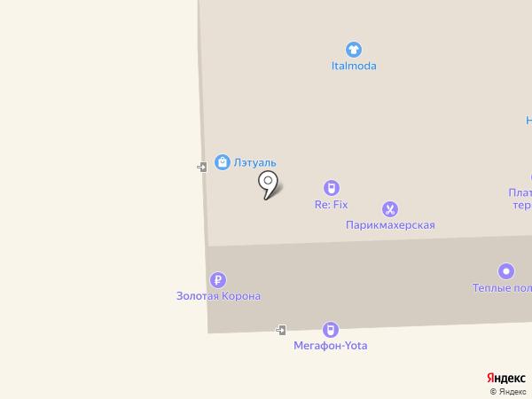 Мегафон на карте Улан-Удэ