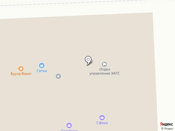 Улан-Удэнский городской отдел на карте Улан-Удэ
