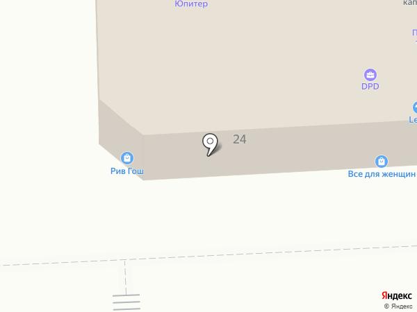 Магазин верхней одежды на карте Улан-Удэ