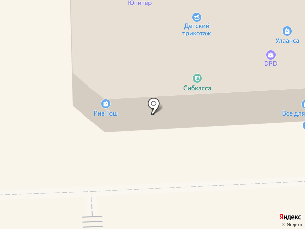 Salamander на карте Улан-Удэ